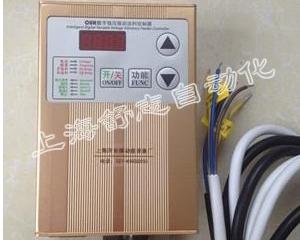 大功率调速器-10A金色(正品)