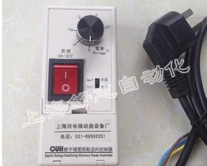 智能稳压调速器-5A(正品)