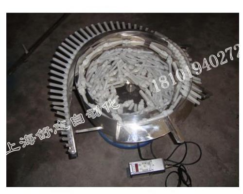 塑料振动盘3