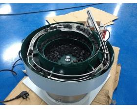 高精度塑料振动盘