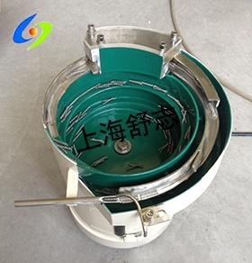 塑料件振动盘(辅佐送料设备)