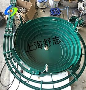 上海五金塑料件振动盘