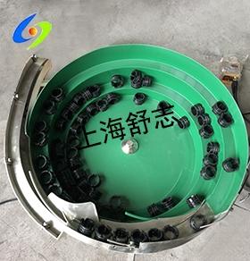 五金塑料件振动盘产品